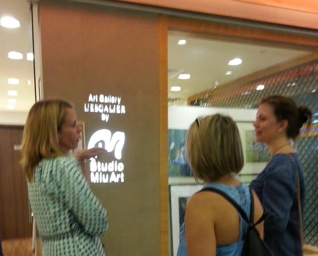 exhibit Studio Miu 1